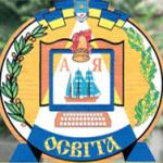 Управління освіти Миколаївської міської ради