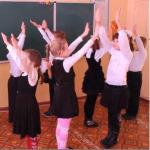 Конкурс: Фізкультурні хвилинки на уроках у 1-4 класах