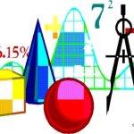 Фізико-математична вікторина (8-10 класи)
