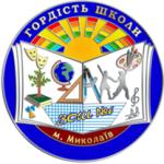 Батьківські збори (січень 2016)