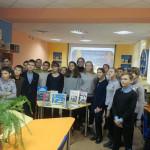 Екскурсія 6-Б класу до Дня Збройних сил України