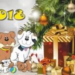 Привітання з Новим роком 2018