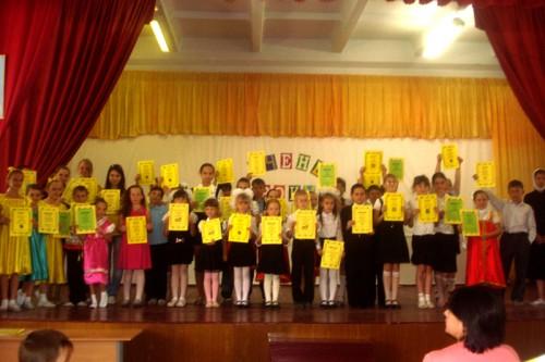 Учень року 2012