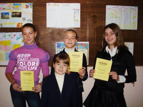 переможці в конкурсах