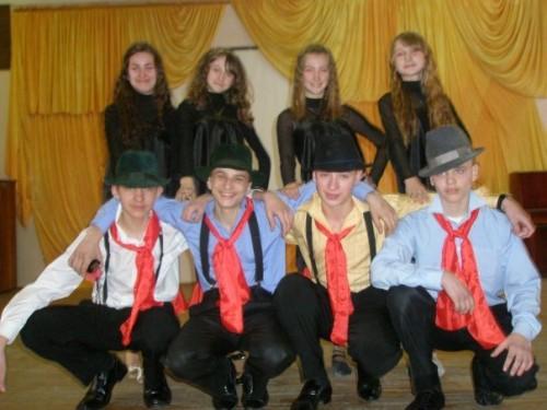 Конкурс танца 2009