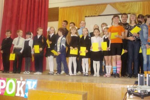 церемонія нагородження «Учень Року»